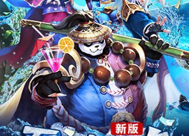 新版上线 《太极熊猫2》酷炫玩法抢先体验