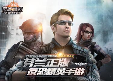 《反恐精英之枪王对决》VR秘籍