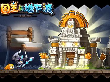 向着地下城进发!《国王与地下城》游戏特色一览