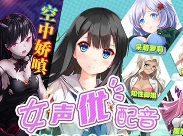 """【活动】京东卡、充值卡助君""""调教""""少女!"""