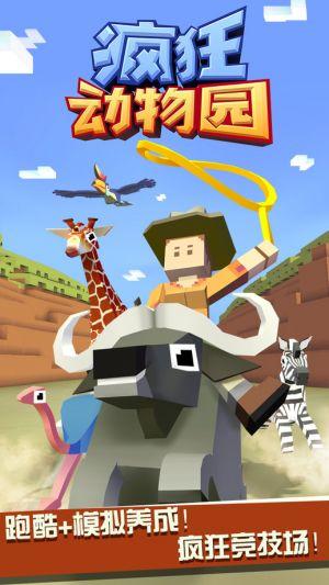 叉叉助手疯狂动物园脚本哪里下载最新脚本下载