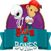皮肤与骷髅