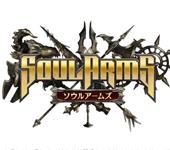 Soul Arms