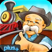 火车管理员