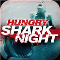 嗜血狂鲨夜