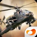 炮艇战:3D直升机内购破解版