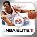NBA精英赛