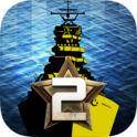 大海战2HD汉化版