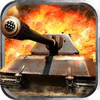 坦克特战队