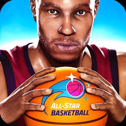 全明星篮球修改版