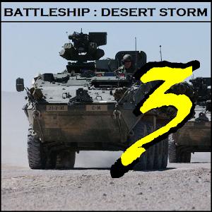 超级坦克:沙漠风暴3