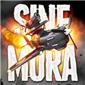 不再犹豫Sine Mora