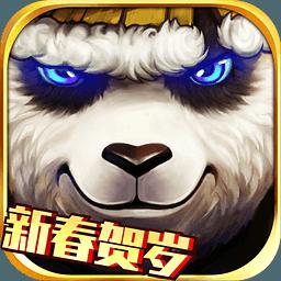 太极熊猫图标