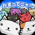 猫咪田种植汉化版