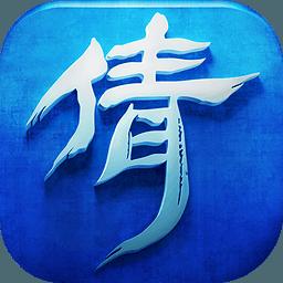倩女幽魂(官方正版)