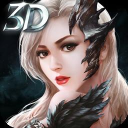 狂暴之翼(王者奇迹3D)