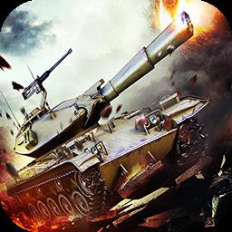 全民坦克战争(官方正版)图标